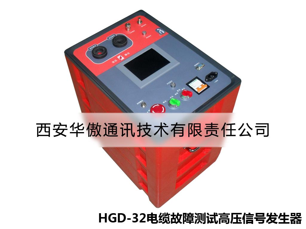测试高压信号发生器
